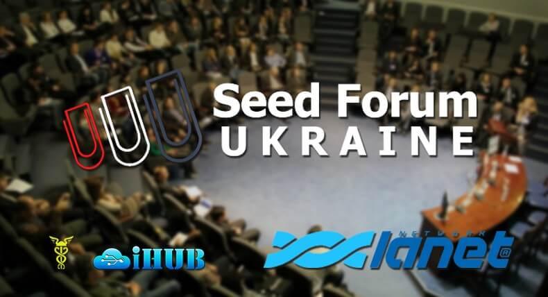 Seed Forum 2013 в Киеве