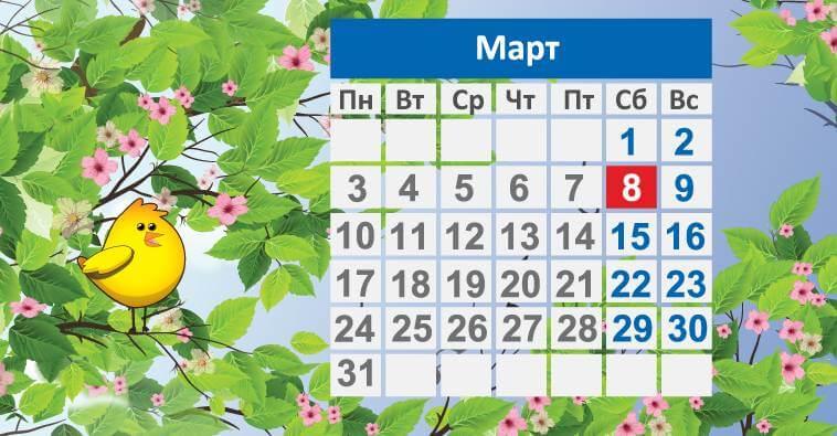 График работы Центра Обслуживания Абонентов 07.03.2014