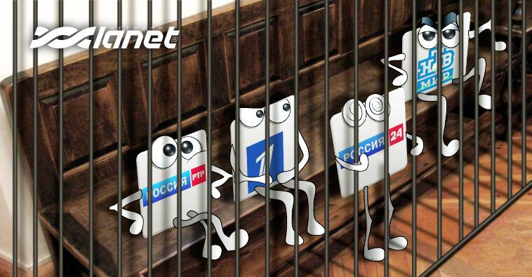 Cуд запретил трансляцию четырех российских каналов