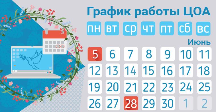 С Днем Конституции Украины