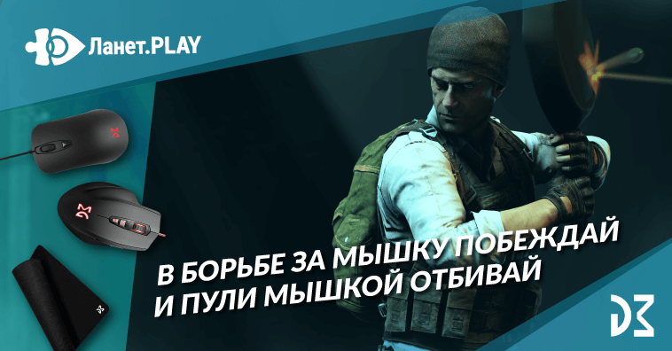 «Dream Play Battlegrounds» совместно с @DreamMachinesUA