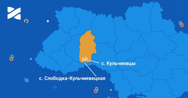 Подключены новые села