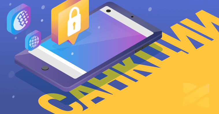 Блокирование доступа к отдельным интернет-ресурсам