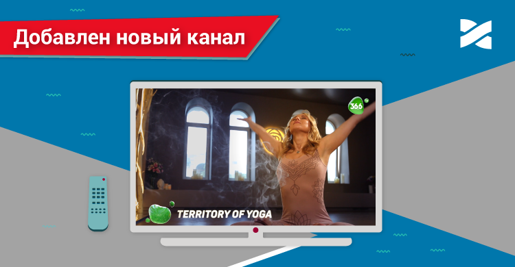 Встречайте новый семейный телеканал о здоровом образе жизни «36,6 TV»