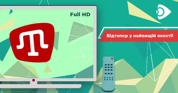 Теперь канал «ATR» в сервисе Ланет.TV транслируется в формате Full HD!