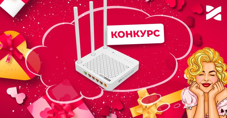 Пришло время дарить любимым гигабитный роутер Totolink a1004!