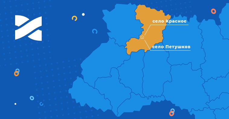 Теперь Интернет и ТВ от Сети Ланет и в селах Красное и Петушков!