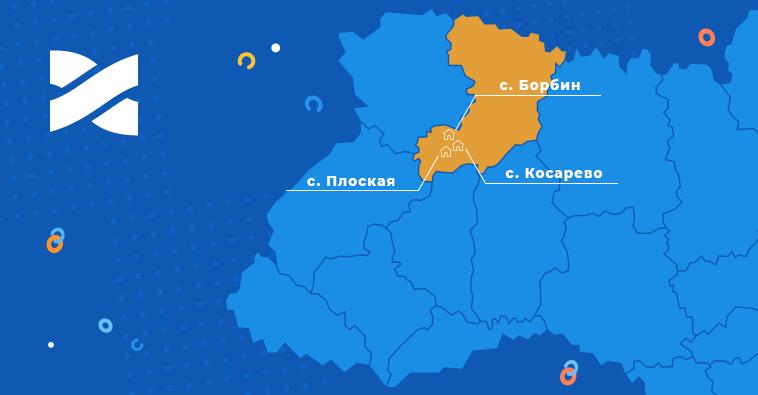Новые населенные пункты стали доступны для подключения в Ровенской области