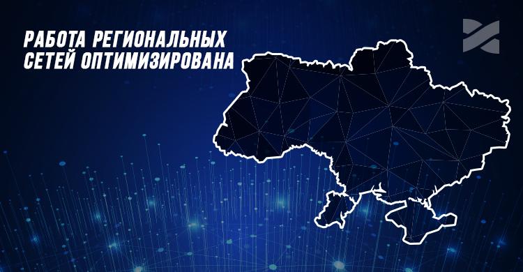 Сеть Ланет оптимизировала работу и обеспечила дополнительное резервирование региональных сетей