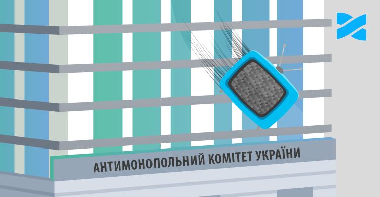 «Ліга антитрасту» допоможе абонентам Мережі Ланет звернутись в АМКУ