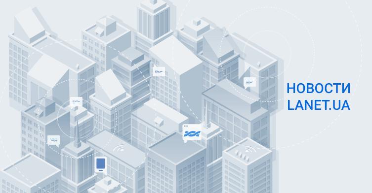 Архів. Модернізація мережі в мікрорайоні Галагани