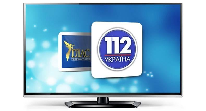Зміни в кабельному телебаченні 31.01.2014