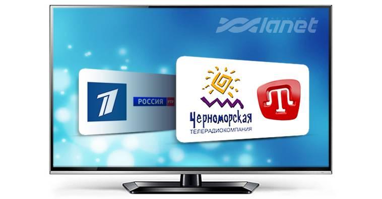 Зміни в сітці мовлення 11.03.2014