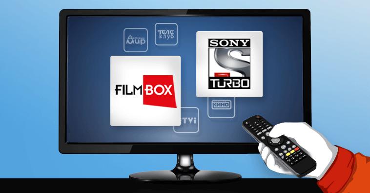 Зміни в кабельному телебаченні 02.11.2015