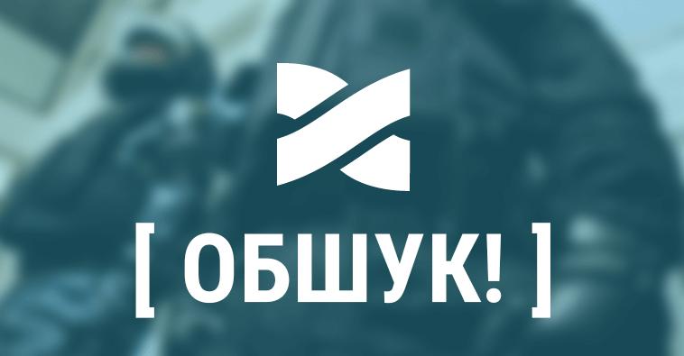 Термінова новина! (оновлено)