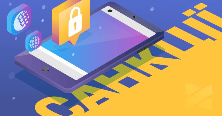 Блокування доступу до окремих інтернет-ресурсів