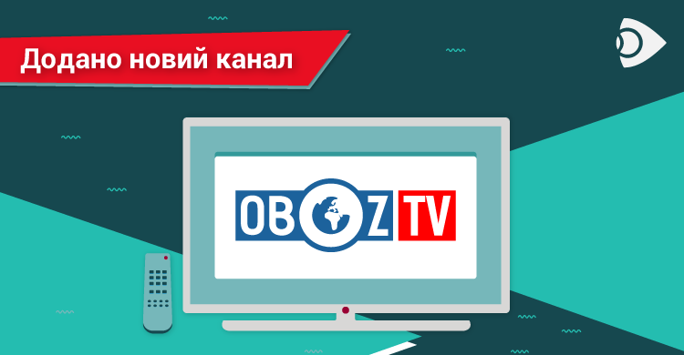 У пакетах Ланет.TV додано канал «Oboz TV»