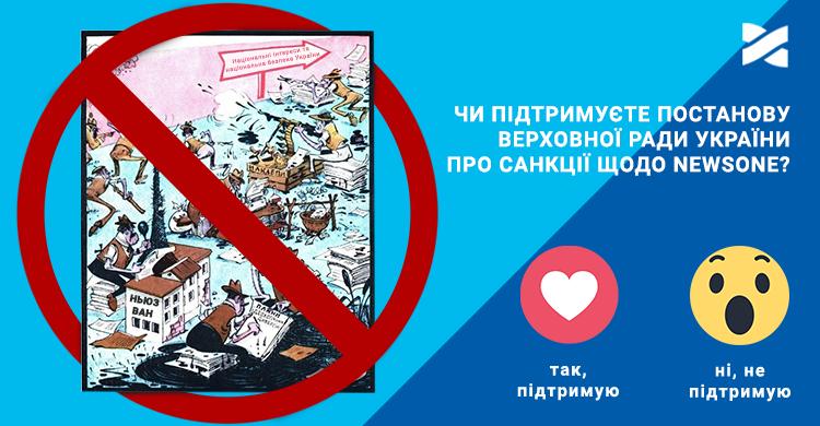 Проросійські канали в Україні: бути чи не бути?
