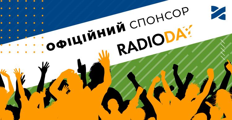Відвідайте RadioDay разом з Мережею Ланет!
