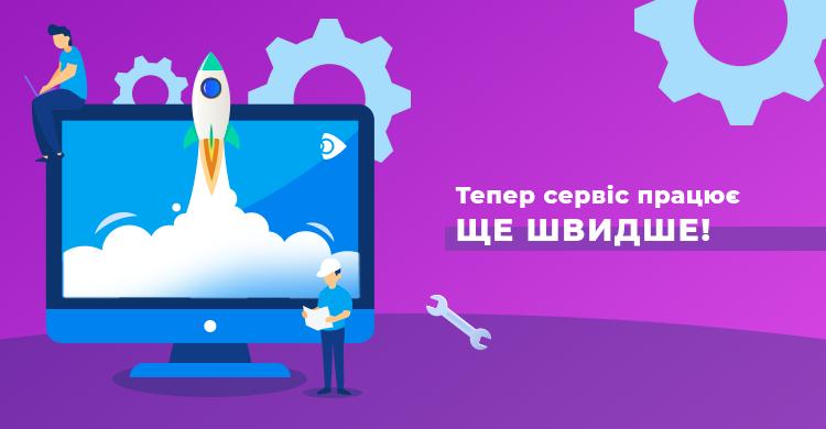 Велике оновлення сервісу Ланет.TV
