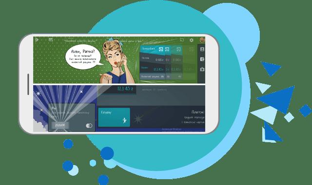 Реліз Android-додатка Ланет.TV!