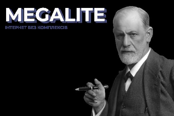 MegaLite