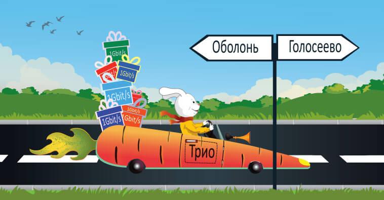 Акция для жителей Оболонского и Голосеевского районов!