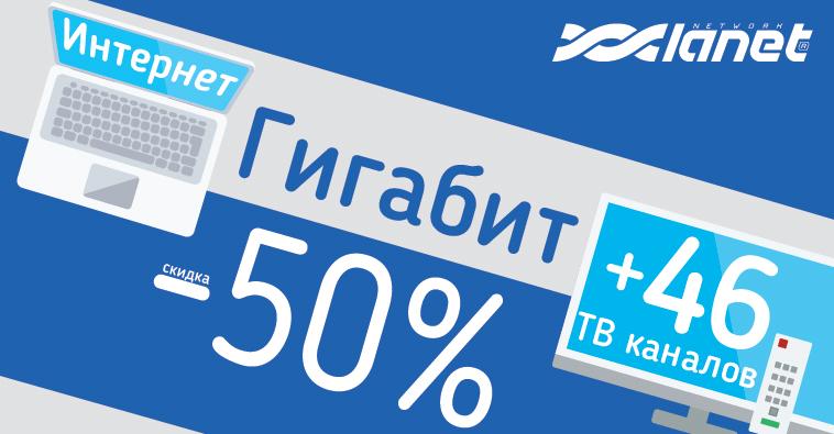 Акция для жителей Троещины и Теремков!