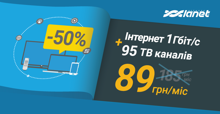 Нейтрон -50%